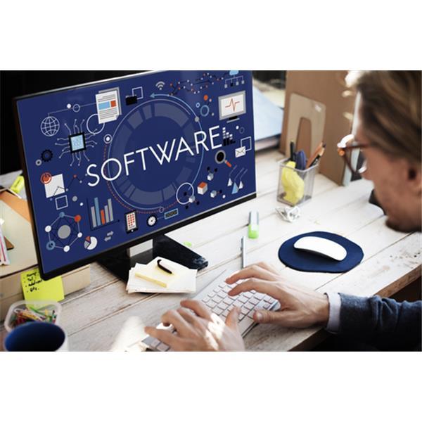 Kurs für Sticksoftware